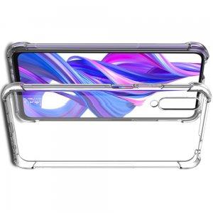 IMAK Shockproof силиконовый защитный чехол для Huawei Honor 9X Pro прозрачный и защитная пленка