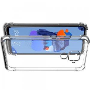 IMAK Shockproof силиконовый защитный чехол для Huawei Mate 30 Lite прозрачный и защитная пленка