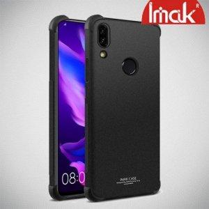 IMAK Shockproof силиконовый защитный чехол для Huawei P Smart Z песочно-черный и защитная пленка
