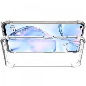IMAK Shockproof силиконовый защитный чехол для Huawei P40 Lite прозрачный и защитная пленка