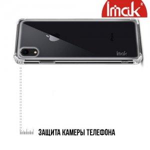 IMAK Shockproof силиконовый защитный чехол для iPhone XR прозрачный и защитная пленка