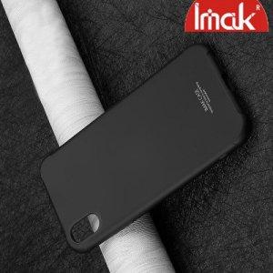 IMAK Shockproof силиконовый защитный чехол для iPhone XS Max черный и защитная пленка