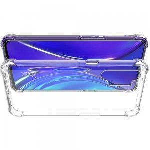 IMAK Shockproof силиконовый защитный чехол для OPPO Realme XT прозрачный и защитная пленка