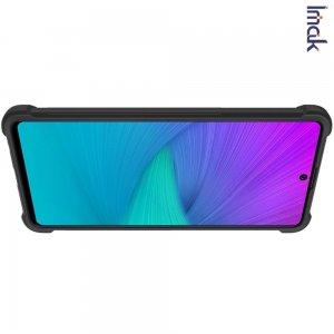 IMAK Shockproof силиконовый защитный чехол для Samsung Galaxy A71 черный и защитная пленка