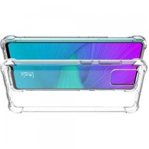 IMAK Shockproof силиконовый защитный чехол для Samsung Galaxy A71 прозрачный и защитная пленка