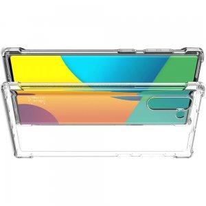 IMAK Shockproof силиконовый защитный чехол для Samsung Galaxy Note 10 прозрачный