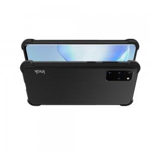 IMAK Shockproof силиконовый защитный чехол для Samsung Galaxy S20 черный и защитная пленка