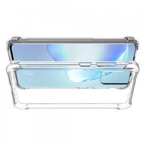 IMAK Shockproof силиконовый защитный чехол для Samsung Galaxy S20 Plus прозрачный и защитная пленка