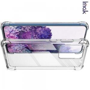 IMAK Shockproof силиконовый защитный чехол для Samsung Galaxy S20 прозрачный и защитная пленка