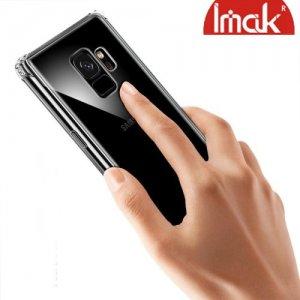 IMAK Shockproof силиконовый защитный чехол для Samsung Galaxy S9 - прозрачный