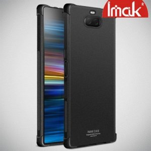 IMAK Shockproof силиконовый защитный чехол для Sony Xperia 10 песочно-черный и защитная пленка