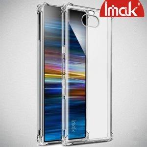 IMAK Shockproof силиконовый защитный чехол для Sony Xperia 10 Plus прозрачный и защитная пленка