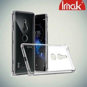 IMAK Shockproof силиконовый защитный чехол для Sony Xperia XZ2 прозрачный и защитная пленка
