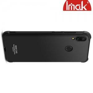 IMAK Shockproof силиконовый защитный чехол для Xiaomi Redmi 7 черный и защитная пленка