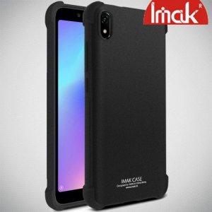 IMAK Shockproof силиконовый защитный чехол для Xiaomi Redmi 7A песочно-черный и защитная пленка
