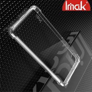 IMAK Shockproof силиконовый защитный чехол для Xiaomi Redmi 7A прозрачный и защитная пленка
