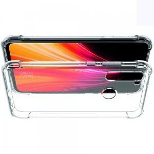 IMAK Shockproof силиконовый защитный чехол для Xiaomi Redmi Note 8 прозрачный и защитная пленка