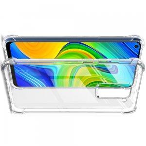 IMAK Shockproof силиконовый защитный чехол для Xiaomi Redmi Note 9 прозрачный и защитная пленка