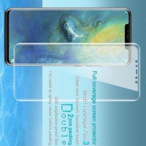 IMAK силиконовая гидрогель пленка для Huawei Mate 20 Pro на весь экран