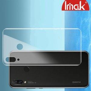IMAK силиконовая гидрогель пленка для Huawei Nova 3 на заднюю панель