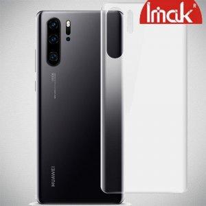 IMAK силиконовая гидрогель пленка для Huawei P30 Pro на заднюю панель - 2 шт.
