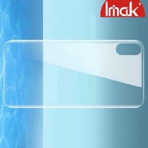 IMAK силиконовая гидрогель пленка для iPhone XS Max на заднюю панель