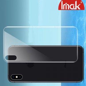 IMAK силиконовая гидрогель пленка для iPhone Xs / X на заднюю панель