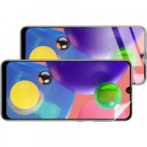 IMAK силиконовая гидрогель пленка для Samsung Galaxy A70s на весь экран
