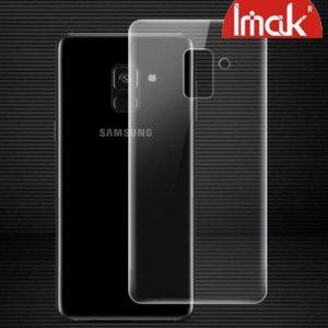 IMAK силиконовая гидрогель пленка для Samsung Galaxy A8 2018 на заднюю панель