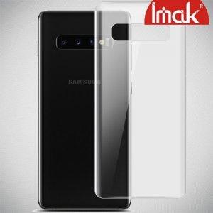 IMAK силиконовая гидрогель пленка для Samsung Galaxy S10 на заднюю панель - 2шт.