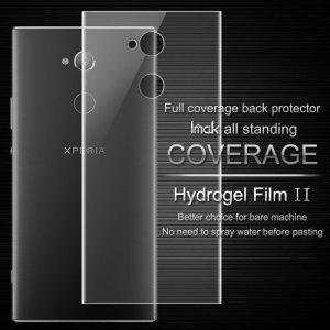 IMAK силиконовая гидрогель пленка для Sony Xperia XA2 Ultra на заднюю панель