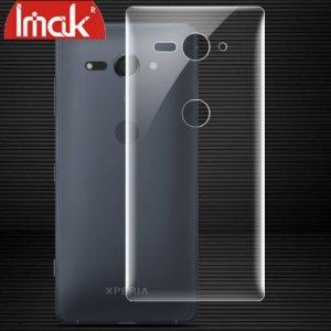 IMAK силиконовая гидрогель пленка для Sony Xperia XZ2 Compact на заднюю панель