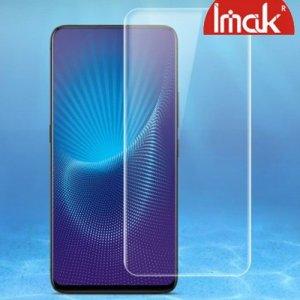 IMAK силиконовая гидрогель пленка для Vivo NEX S на весь экран