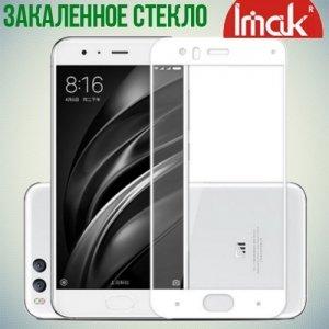 IMAK Закаленное защитное стекло для Xiaomi Mi 6 на весь экран - Белый