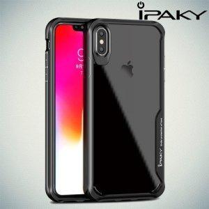 iPaky Hybrid прозрачный двухкомпонентный пластиковый чехол для iPhone Xs Max - черная силиконовая рамка