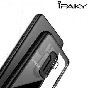 iPaky Hybrid прозрачный двухкомпонентный пластиковый чехол для Samsung Galaxy S9 - черная силиконовая рамка