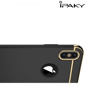 IPAKY Кейс накладка для iPhone 8 - Черный