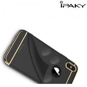 IPAKY Кейс накладка для iPhone X - Черный