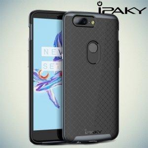 IPAKY противоударный чехол для OnePlus 5T - Серый