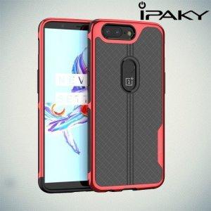 IPAKY Yuyan Series противоударный силиконовый чехол для OnePlus 5T с красной рамкой