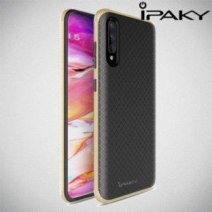 IPAKY Yuyan Series противоударный силиконовый чехол для Samsung Galaxy A70 с золотой рамкой