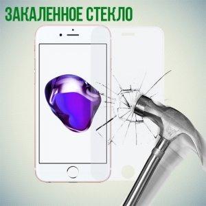 Изогнутое 3D защитное стекло для iPhone 8/7