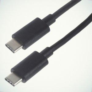 Кабель USB Type-C в USB Type-C - черный