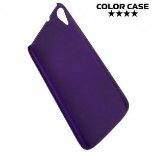 Кейс накладка для HTC Desire 828 Dual SIM - Фиолетовый