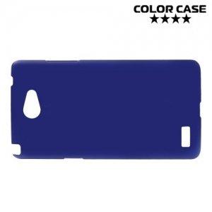 Кейс накладка для LG Max X155 - синий