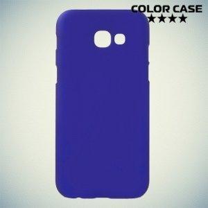 Кейс накладка для Samsung Galaxy A5 2017 SM-A520F - Синий