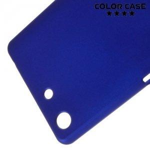 Кейс накладка для Sony Xperia M5 - Синий