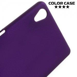 Кейс накладка для Sony Xperia X - Фиолетовый