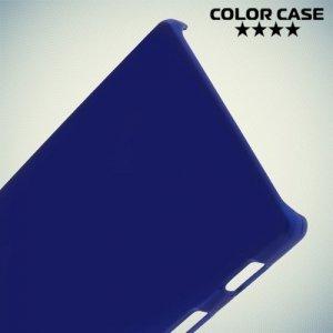 Кейс накладка для Sony Xperia Z5 ColorCase - Синий