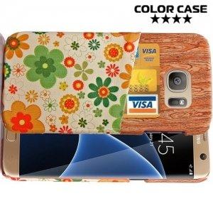 Кейс накладка с отделением для карты на Samsung Galaxy S7 Edge - Зеленые цветы